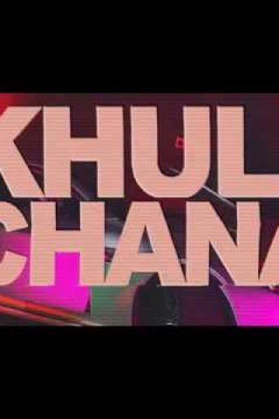 khuli-chana-maje-lyrics-and-musi.jpg